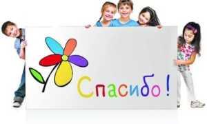 Загадки про заведующую детского сада