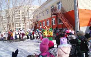 Проводы зимы в детском саду
