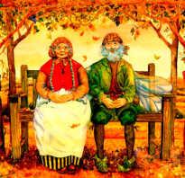 Стихотворение на день пожилых людей о бабушке