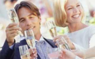 Грузинские тосты на свадьбу молодым