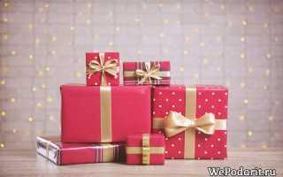 Что дарить на юбилей 50 лет женщине