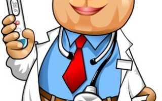 Сценка медики на юбилей женщине