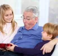 Поделки на день рождения для дедушки