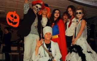 Сценарий на хэллоуин для подростков с ведущими