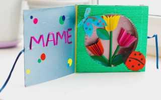 Подарки маме на др своими руками