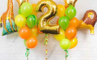 Шары на день рождения 2 года