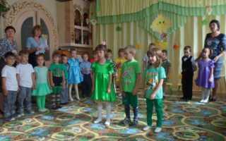 Шуточные номинации для сотрудников детского сада