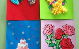 С юбилеем детский сад картинки