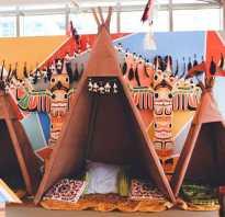 Вечеринка индейцев для детей сценарий