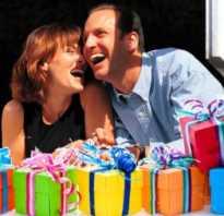 Прикольные подарки семейной паре