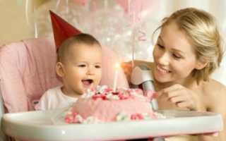 Стихи с днем рождения 1 год