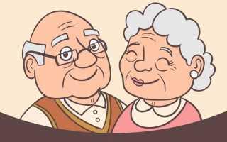 Стихотворение на день пожилого человека