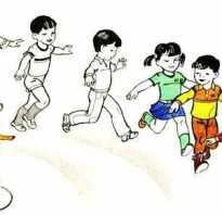 Детские подвижные игры скачать бесплатно