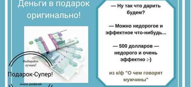 Фото банка с деньгами