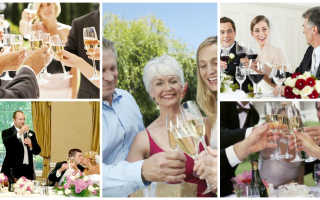 Тосты на свадьбу от дяди племяннику