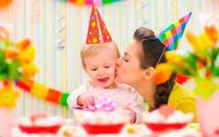 Праздник день рождения ребенка 1 год