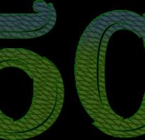 Прикольные поздравления на юбилей 50 лет