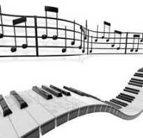 Веселая музыка для сценки в детском саду